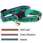 Lupine Cat Safety Collar